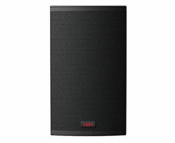 Активна акустична система HH Electronics TRE-1201