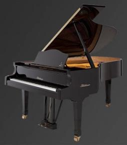 Рояль Julius Bluthner BLU 04 White, polished