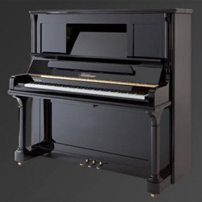 Пианино Julius Bluthner BLU S Mahogany, satin
