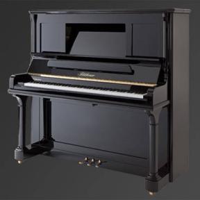 Піаніно Julius Bluthner BLU S Pyramid mahogany, polished