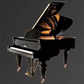Рояль Julius Bluthner BLU S1 Black, polished KW
