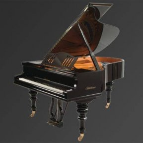 Рояль Julius Bluthner BLU S1 Pyramid mahogany, polished JS