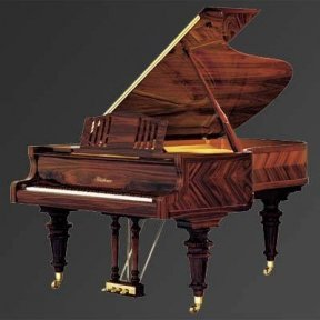 Рояль Julius Bluthner BLU S6 Rosewood