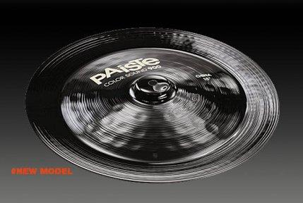 Тарелка Paiste Colorsound 900 China 16